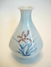 Studio Pottery Asian Style Stoneware Vase - Hand Painted/Signed - 20th Century