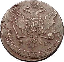 1763 CATHERINE II the GREAT Antique Russian 5 Kopeks Coin Saint George i56405
