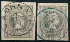 GREECE,1 DRX VAL, USED LOT OF 2 SMALL HERMES HEADS STAMPS. #A82