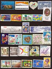 90T1  FRANCE  28 timbres oblitérés  faciale en francs sujets divers