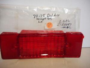 1974 - 1975 Chevrolet Bel Air Rear Tail Light Lens, Left Side, NOS, 5951047