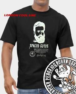 Botev Vasil Levski Bulgaria Patriotic T-Shirt