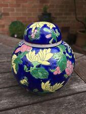 Vintage, Chinese Porcelain Hand Painted Ginger Jar