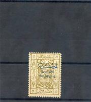 SAUDI ARABIA(HEJAZ) Sc L89(MI 80a)*F-VF LH $30