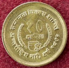 Nepal 10 Paisa VS 2032 (1976) (D1004)