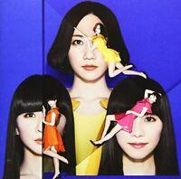 Perfume - Cosmic Explorer [New CD] Asia - Import
