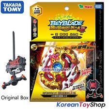 Takara Tomy BeyBlade Burst B-100 SPRIGGAN REQUIEM O.Zt Launcher Original Box