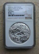 NGC PF 70 China 2013 2oz Silver Medal - Lanting (Chinese Garden: Lan Ting)
