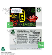 SC040 starbucks Hong Kong My Rewards 1st Anniversary Card with sleeve NEW 2014