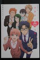 JAPAN TV Animation Wotakoi: Love is Hard for Otaku Official Guide Book