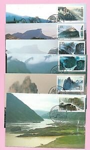 CHINA 1994 Set of 6 FDC Maxi Cards - GORGES OF YANGTZE  - SG 3936/41 - Unposted