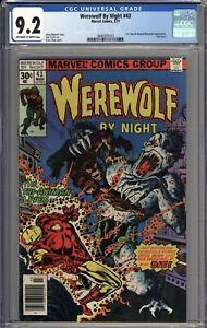 Werewolf By Night #43 CGC 9.2 NM- Iron Man & Masked Marauder App. Last Issue