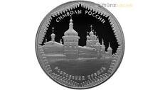 3 Rubli Simboli of Russia Rostov Cremlino Russia 1 oncia d'argento 2015
