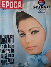 EPOCA n°820 1966 Speciale Fotografie di Sofia Loren [C82]