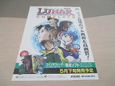 >LUNAR SILVER STAR COMPLETE SEGA SATURN ORIGINAL JAPAN HANDBILL FLYER CHIRASHI!<