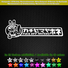 Fuck Off Haters! JDM Bunny Kanji Tuning Styling Sticker Aufkleber Decal