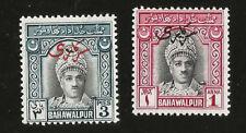 1948 PAKISTAN BAHAWALPUR RAJA NAWAB SADIQ KHAN V MINT STAMPS
