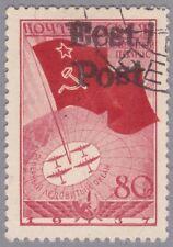 Estland Elwa Mi.Nr. 19 gestempelt einwandfrei mit Fotoattest