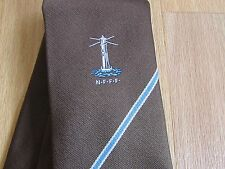 NFFF National Federation of FISH Friers FISH & CHIP & Restaurant Interest Tie