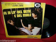 DANIELE PARIS Al di là del bene e del male OST LP 1977 ITALY CAM MINT-