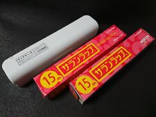 Cling Wrap & Case White Set 22cm × 15m Plastic Wrap Cling Film Made in Japan
