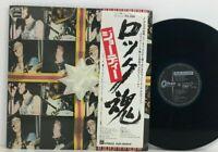 Geordie – Hope You Like It LP 1973 Japan EMI Rock Blues Rock AC/DC w/ obi