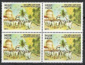 INDIA 2011 STAMP GOA LIBERATION, TREES, MONUMENTS, BIRDS BLOCK OF 4 . MNH