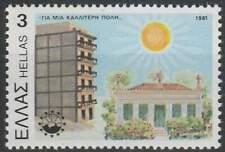 Griekenland postfris 1981 MNH 1469 - Momumenten Bescherming