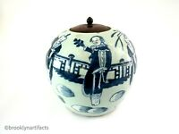 Antique Chinese Porcelain Blue Ginger Jar / Vase With Warriors & Scholars