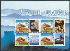 Mint Never Hinged/MNH Decimal 1 Asian Stamps