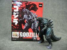Bandai Godzilla NEW * Godzilla 2017 *  Movie 3 1/2 Inch Vinyl Action Figure
