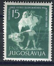 733 - Yugoslavia 1953 - Liberation of Istria - MNH Set