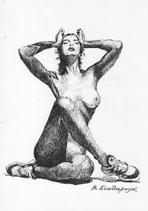 original drawing А4 21BV art by samovar ink female nude Signed 2020