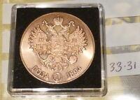 1894 RUSSIA PROOF PATTERN COPPER  1 RUBLE OF NICHOLAS II (33.32)