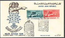 1960 UNITED ARAB REPUBLIC WORLD REFUGEE YEAR SPECIALE COMMITTEE  REFUGEES FDC
