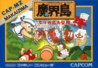 NES / Famicom Spiel - Higemaru Makaijima: Nanatsu no Shima Daibouken JAP Modul