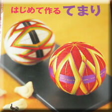Japanese Craft Book - Temari 03 First Instructions