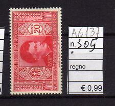 FRANCOBOLLI ITALIA REGNO LINGUELLATI* N°305 (A6137)