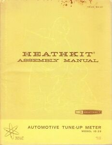 HEATHKIT ASSEMBLY MANUAL FOR AUTOMOTIVE TUNE-UP METER