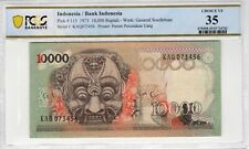 Indonesia 1975 10000 Rupiah PCGS Banknote Certified Choice Very Fine VF 35 115