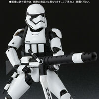S.H.Figuarts Star Wars First Order Storm Trooper Heavy Gunner Action Figure