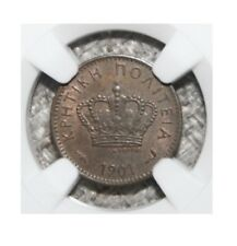 Greece - Crete 1 Lepton 1901-A NGC MS-64 BN Brilliant Unc. Coin - Prince George