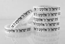 7 Bracelets BLANC CHEMA ISRAËL – Kabbale juive hébraïque bandes caoutchouc