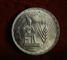 1 Pound Ah1396 1976 Egypt Silver World Coin Unc Osiris seated F.A.O. Africa