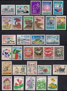 Korea   1993   Year   Group   MNH   OG   (k1993)
