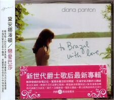 Diana Panton: To Brazil with love (2012) CD OBI TAIWAN