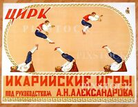 1954 Russia Soviet CIRCUS Genuine POSTER Acrobats Russian
