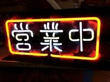 Open Japanese 営業中 Sushi Ramen Beer Bar Asahi Miso Soup Sake Neon Light Sign