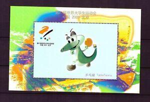 China 2001 - postfrische Vignette