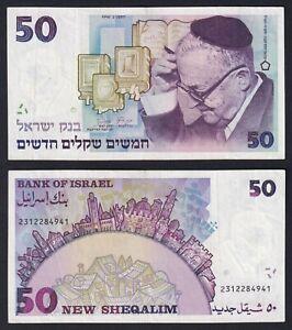 Israele 50 new sheqalim 1992 BB/VF  C-09